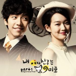 Girlfriend gumiho is download two one ost my a as