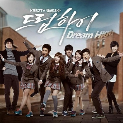 Ost dream high download