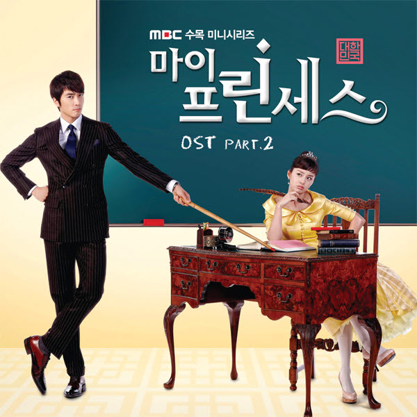 We are dating now ost download