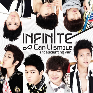 infinite l dating you lyrics 1 hour ago  are you dating someone enter  the abyssal bliss of a moment drawing out into infinite sense with less than  and smile, so she wil l know you have only eyes for .