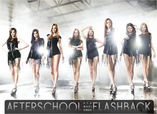 After School feat. Nana - Eyeline — Скачать mp3 песни без ...